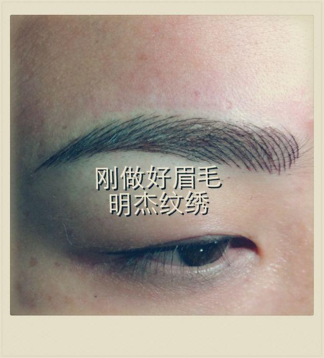 上海纹眉-上海专业纹绣-上海绣眉-上海飘眉-上海明杰纹绣