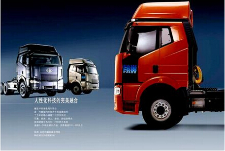 解放卡车配件中心_解放j6配件
