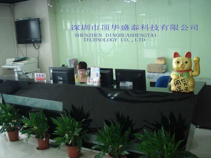 深圳市顶华盛泰科技有限公司是一家集电子方案设计开发和生产为一体的