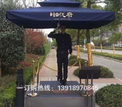 上海润载户外用品销售中心