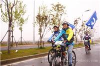 上海绿道自行车租赁有限公司