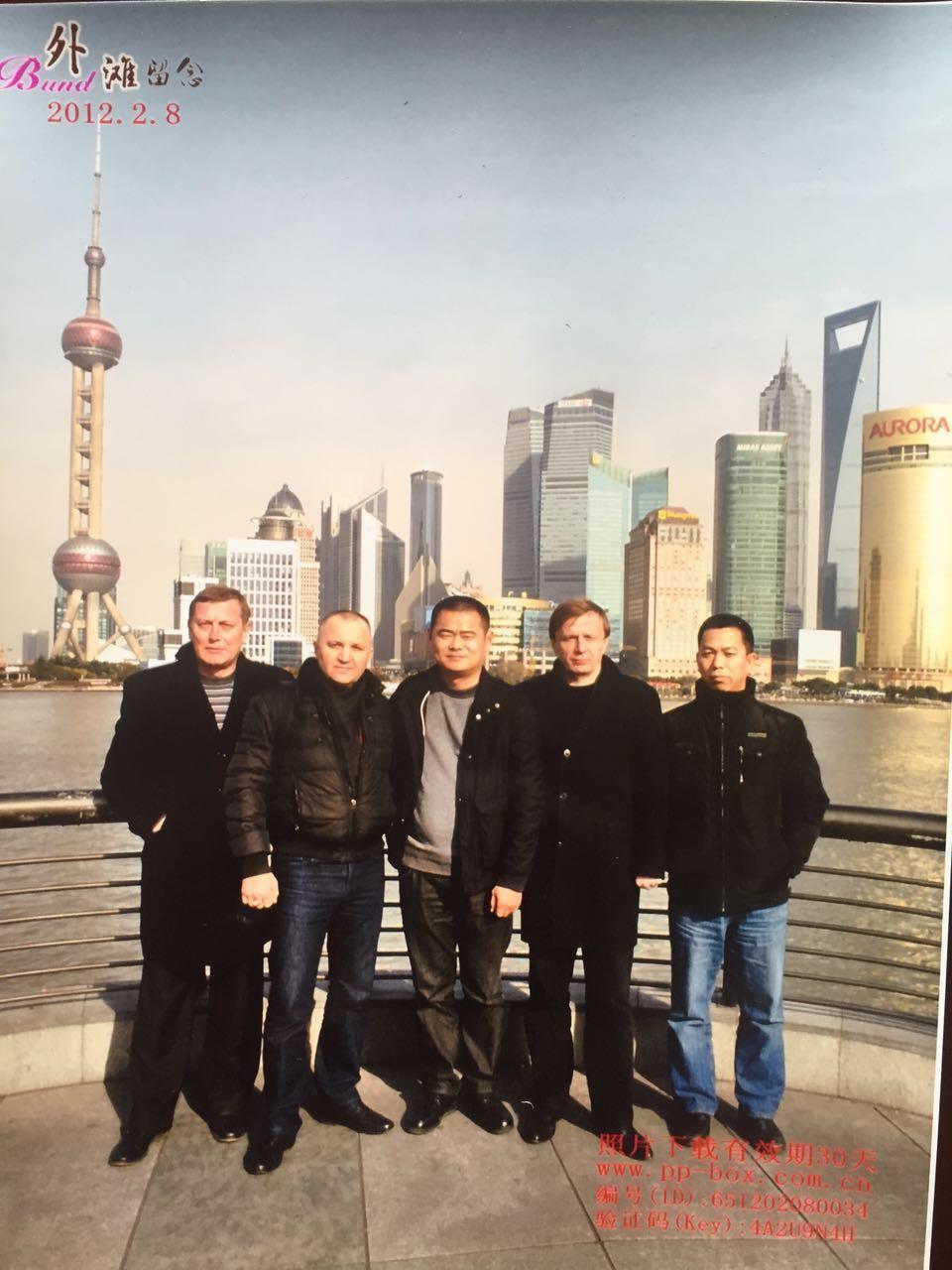 上海浦亚石英玻璃厂