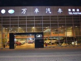上海捷豹4s店|上海捷豹路虎4s店|上海万卓汽车