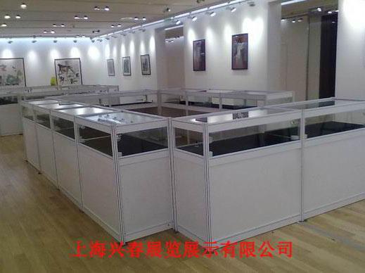 上海兴春展览展示服务有限公司
