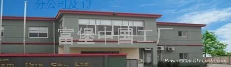 上海富安德堡贸易有限公司