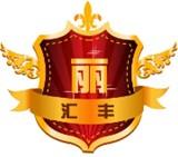 南京汇丰窗帘厂