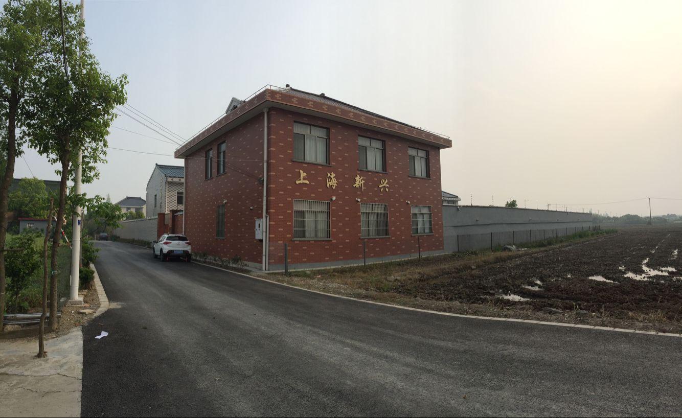 上海新兴珍禽养殖场