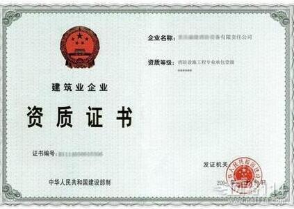 武汉企业注册登记代理有限公司