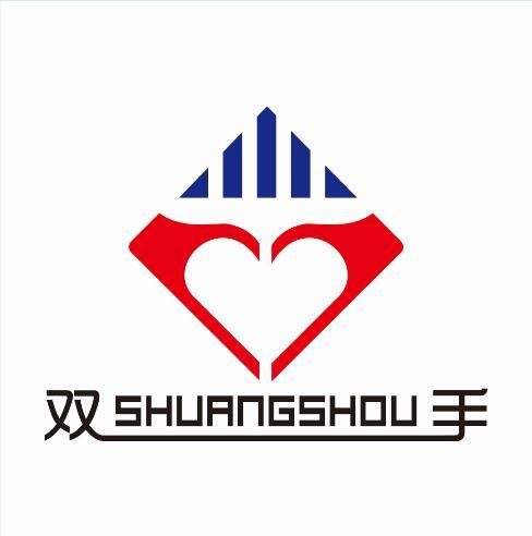 上海双手建筑工程有限公司