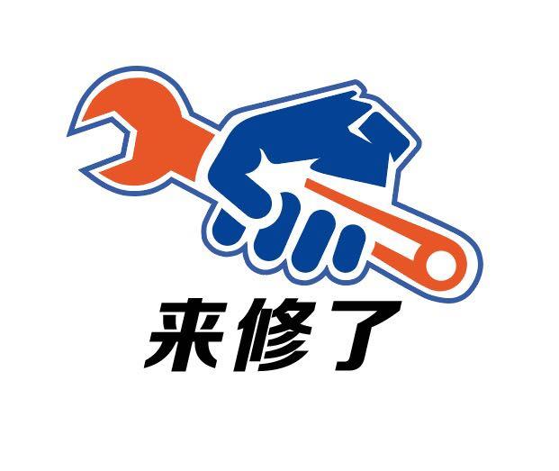 上海殿阳智能化科技有限公司