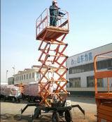 上海升降机销售中心-上海液压升降机