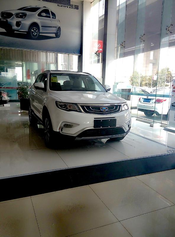上海华庭汽车销售服务有限公司