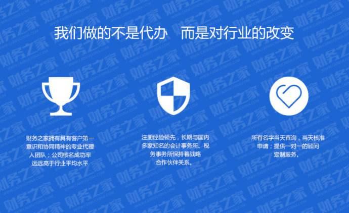 上海凌迈企业投资管理咨询有限公司