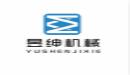 上海昱绅机械设备有限公司