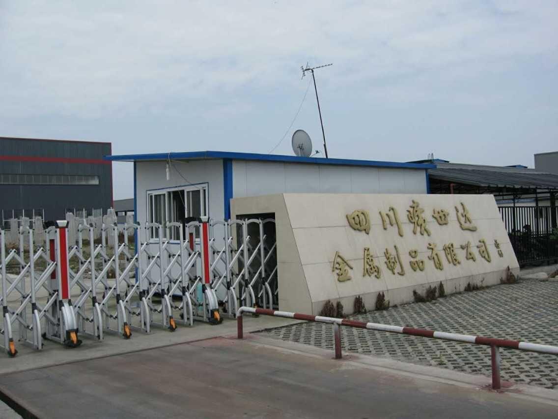 成都旷达焊管厂|四川旷世达金属制品有限公司