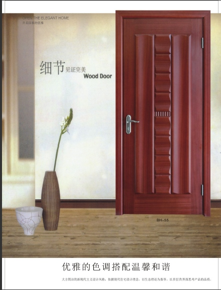上海博和门业有限公司-钛合金移门;室内套装门;套装门价格