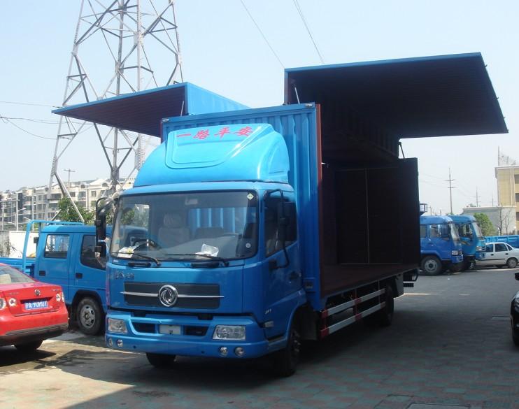 上海江淮卡车