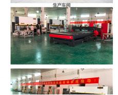 德普龙建材—专业生产铝单板
