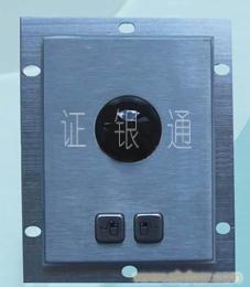 上海隆品电子科技有限公司
