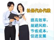 上海世谐投资管理有限公司