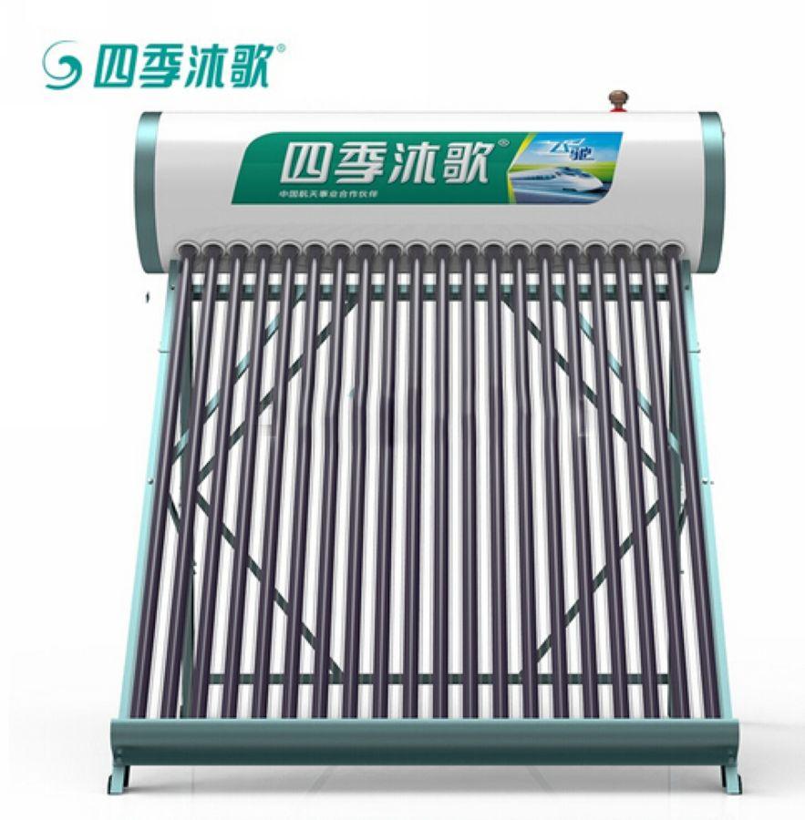 上海力帮太阳能热水器有限公司