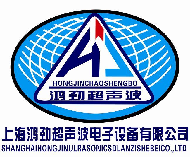 上海鸿劲土工格栅生产线设备制造厂