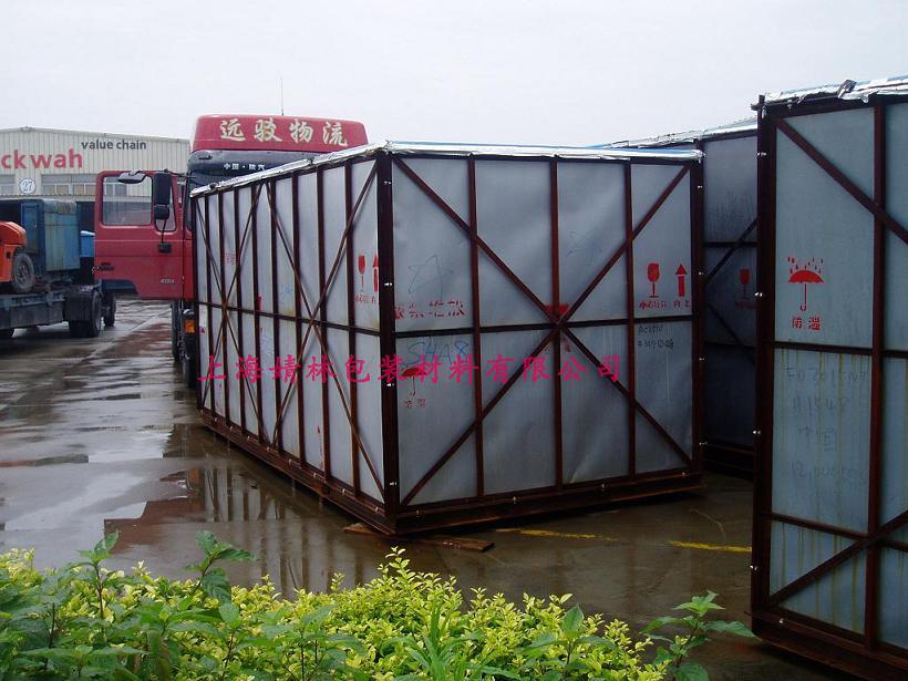 上海婧林包装材料有限公司