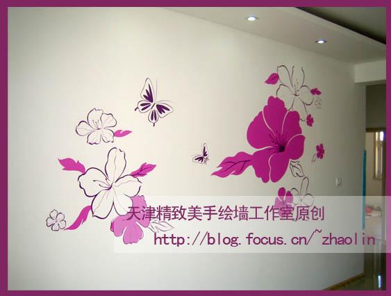 天津精美手绘墙画工作室