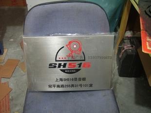 上海logo墙制作