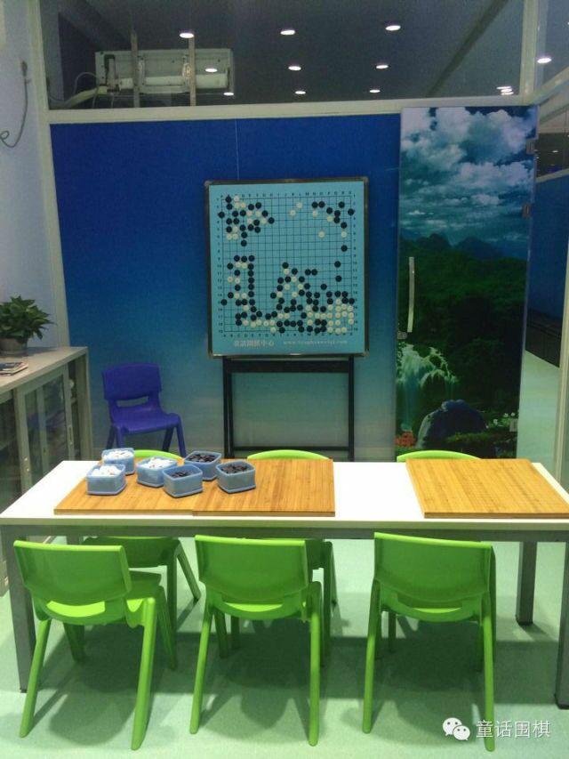 上海童话文化传播有限公司