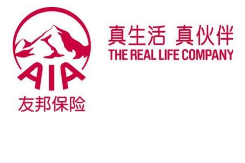 友邦保险有限公司上海分公司