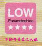 上海双熊贸易有限公司