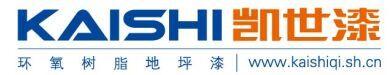 上海延杏装饰材料有限公司-上海环氧地坪漆