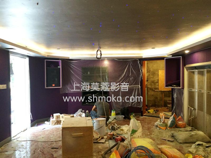 上海莫蔻网络科技有限公司