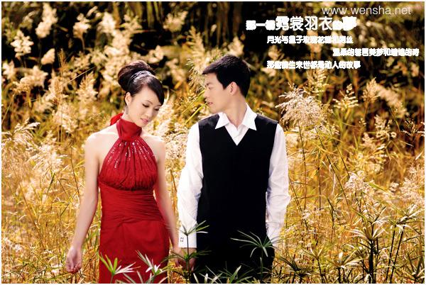 郑州婚纱摄影/郑州个性写真/郑州摄影工作室