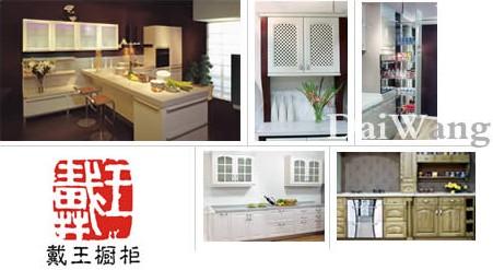上海橱柜专卖  联系电话: