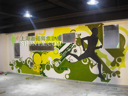 手绘墙,墙体彩绘,上海墙体彩绘,上海迦诺异象手绘墙