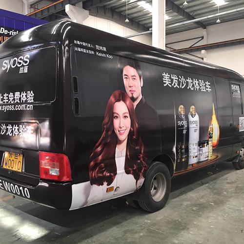 上海宏柱广告有限公司