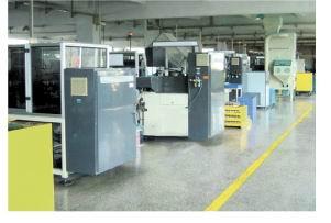 上海振安流量仪表厂--流量仪表;流量计