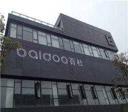 LG人造石总代理-上海百杜实业发展有限公司