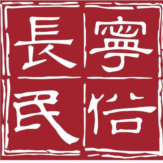 上海长宁区民俗文化中心