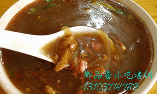 郑州土豆粉/胡辣汤/热干面/串串香/麻辣烫/小吃培训中心