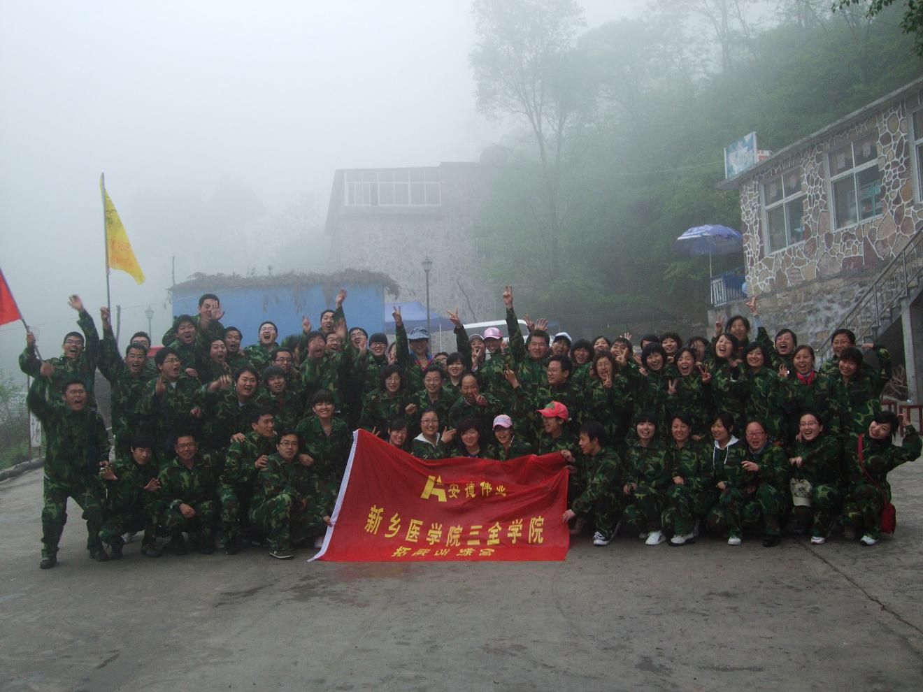 河南郑州拓展训练培训公司真人cs野战青少年 高清图片