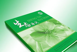 上海朗晟印务有限公司