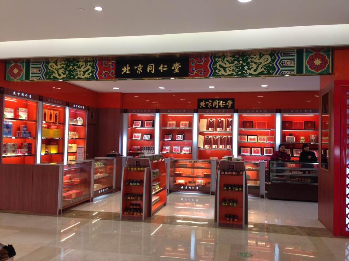 上海会辰装饰设计有限公司