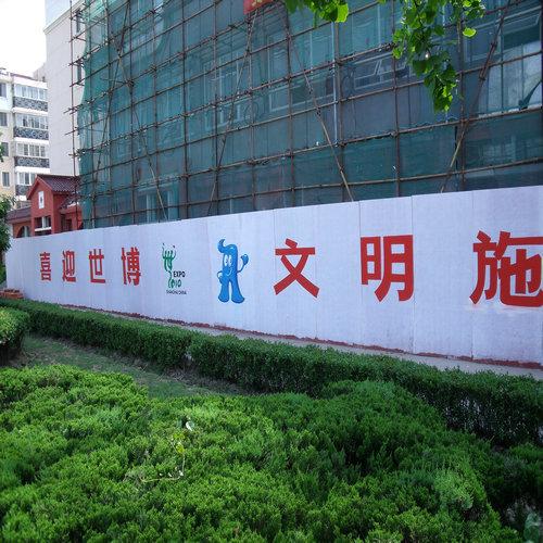 上海光輝歲月廣告公司,是一家專業從事墻體寫字,繪畫,創意設計制作圖片