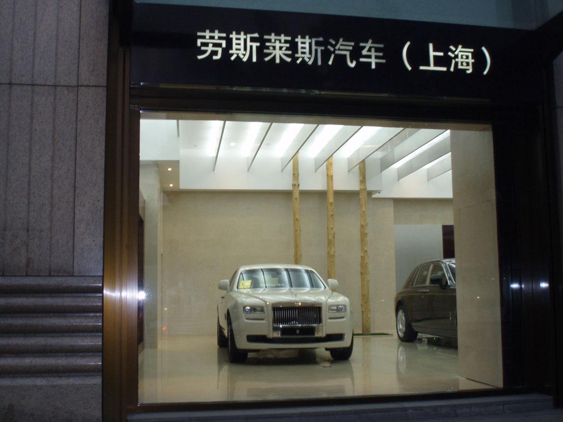 上海劳斯莱斯专卖店|劳斯莱斯古斯特4S店|上海劳斯莱斯4S店
