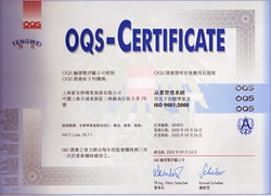 国际验箱师证书
