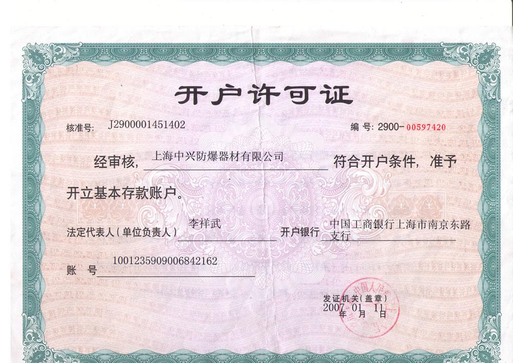 工商银行卡免年费_工行开户多少钱
