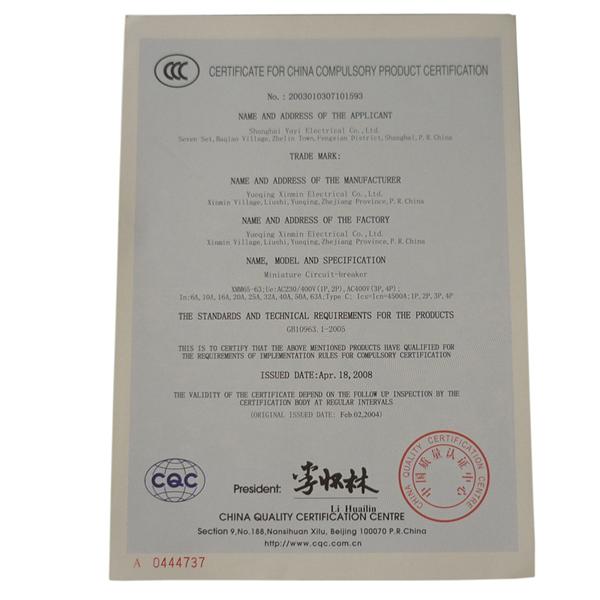 wwwccc360_ccc认证报告